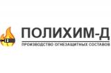ПОЛИХИМ-Д