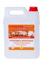 Акриловая пропиточная грунтовка АКВЕСТ-1 Стандарт