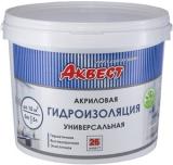 Акриловая гидроизоляция Аквест-26