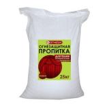 Сухая огнебиозащитная пропитка для ткани 25кг.