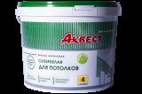 Акриловая супербелая краска для потолков АКВЕСТ-4 Стандарт