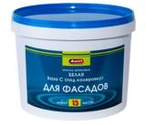 Акриловая краска АКВЕСТ-13 Мастер. Колеровочная база C (насыщенные цвета)