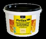 Биопирен® «Pirilax®»-Classic