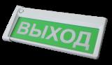 Оповещатель охранно-пожарный свето-звуковой радиоканальный «Призма-Р2М», вариант 2